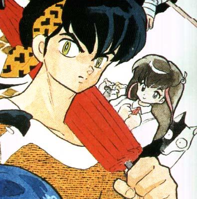 The Akari Page
